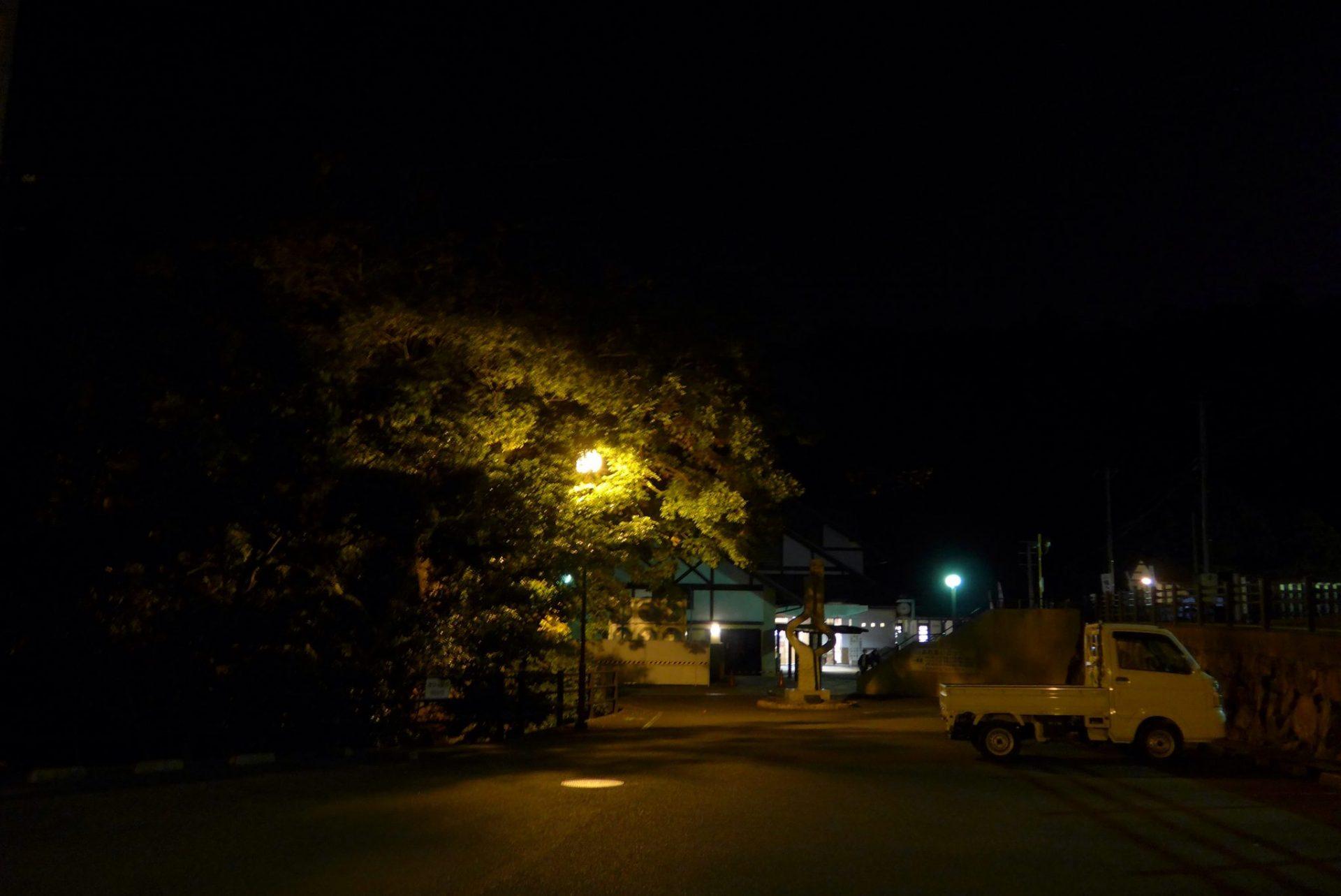 (K)香川県の塩入温泉は営業時間長い!〜トロトロお湯を楽しもう〜