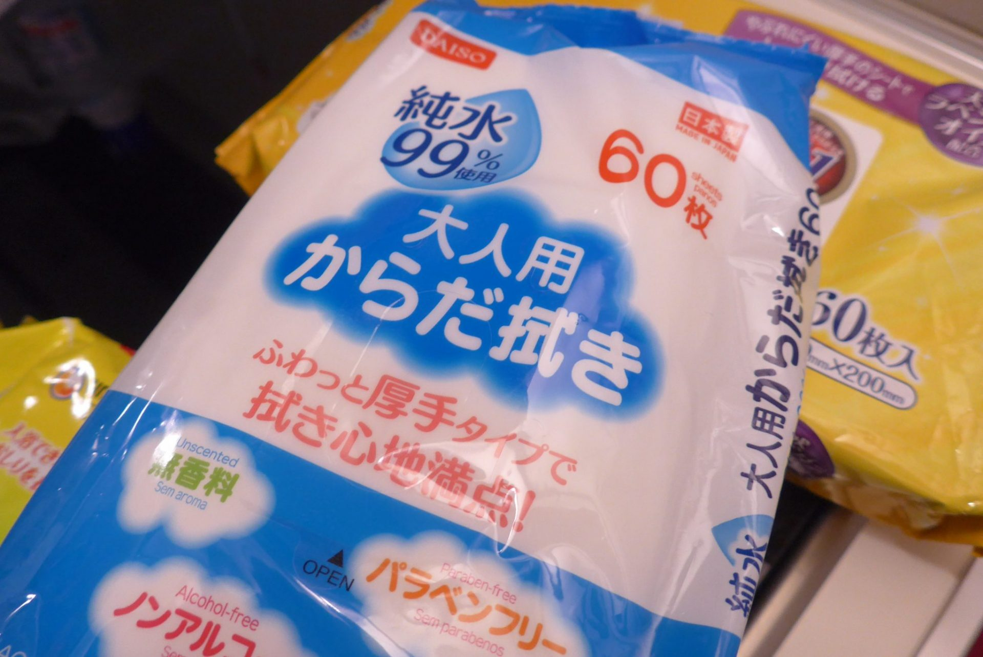 (K)車中仮眠泊におすすめの体拭き!入浴できないときでも快適に