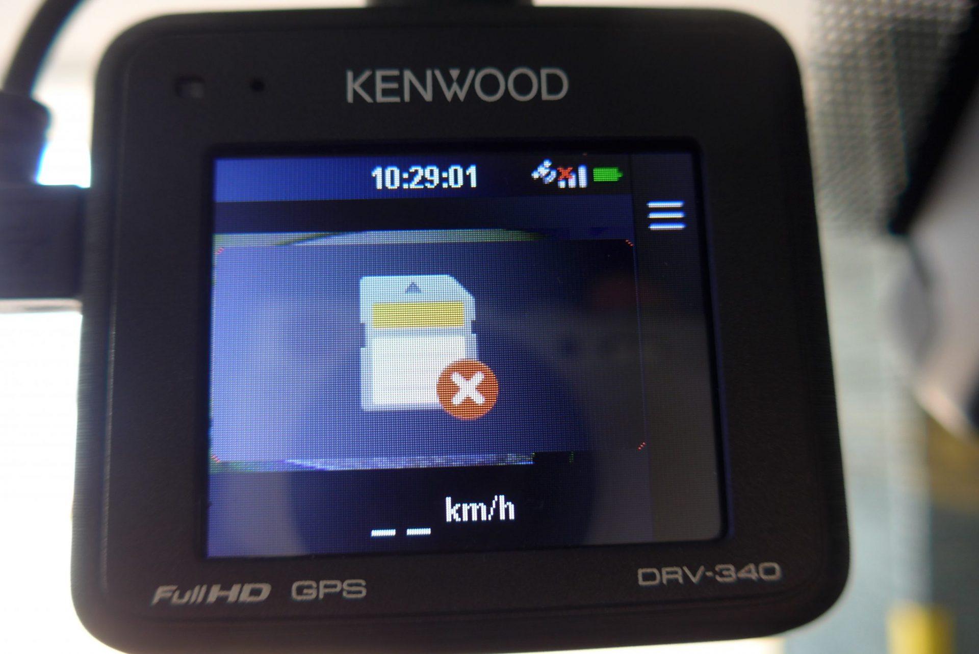 (K)ドラレコmicroSDカードが寿命!おすすめSDカードは?