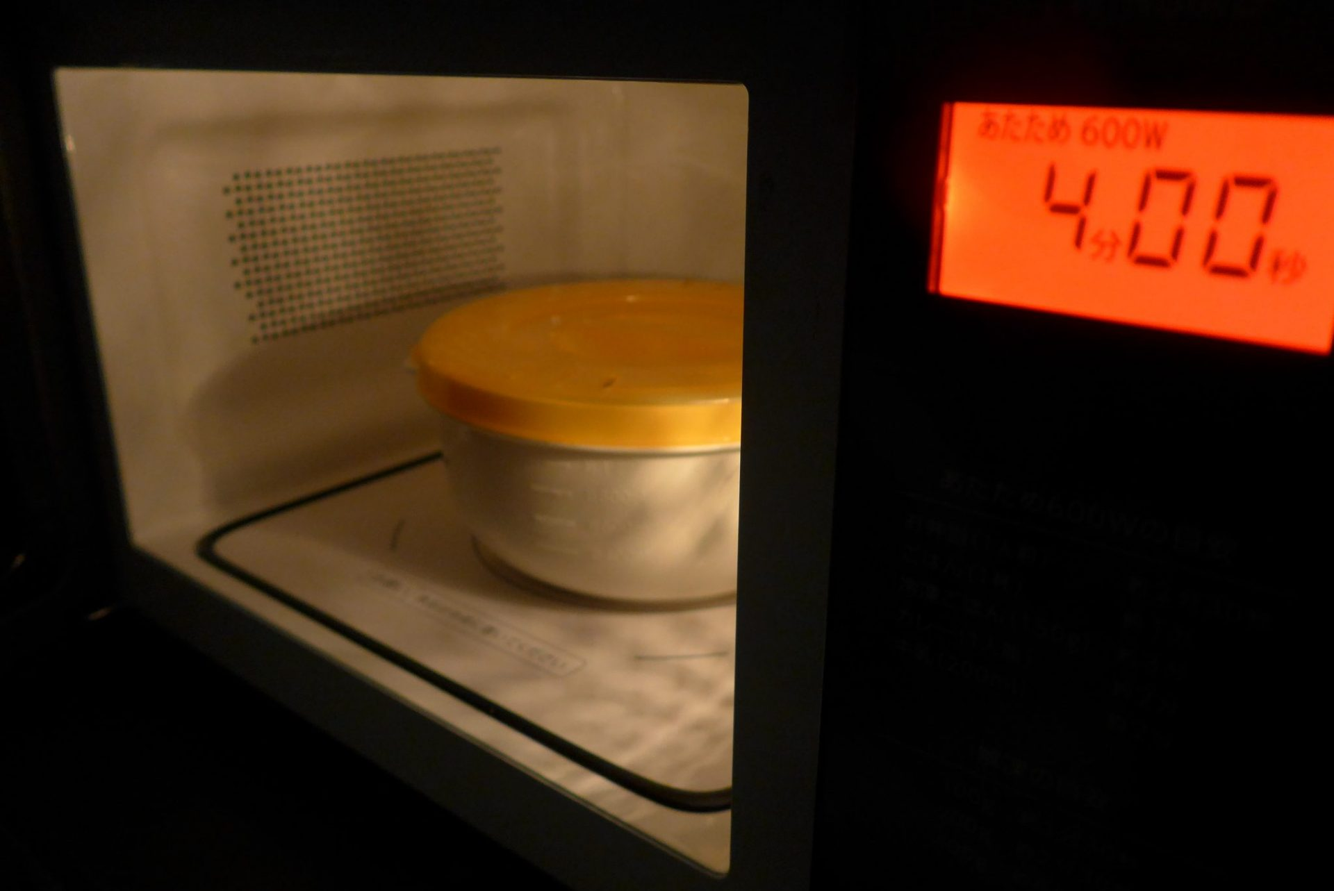 (K)電子レンジで作るラーメン!車中仮眠泊で簡単に食事ができる