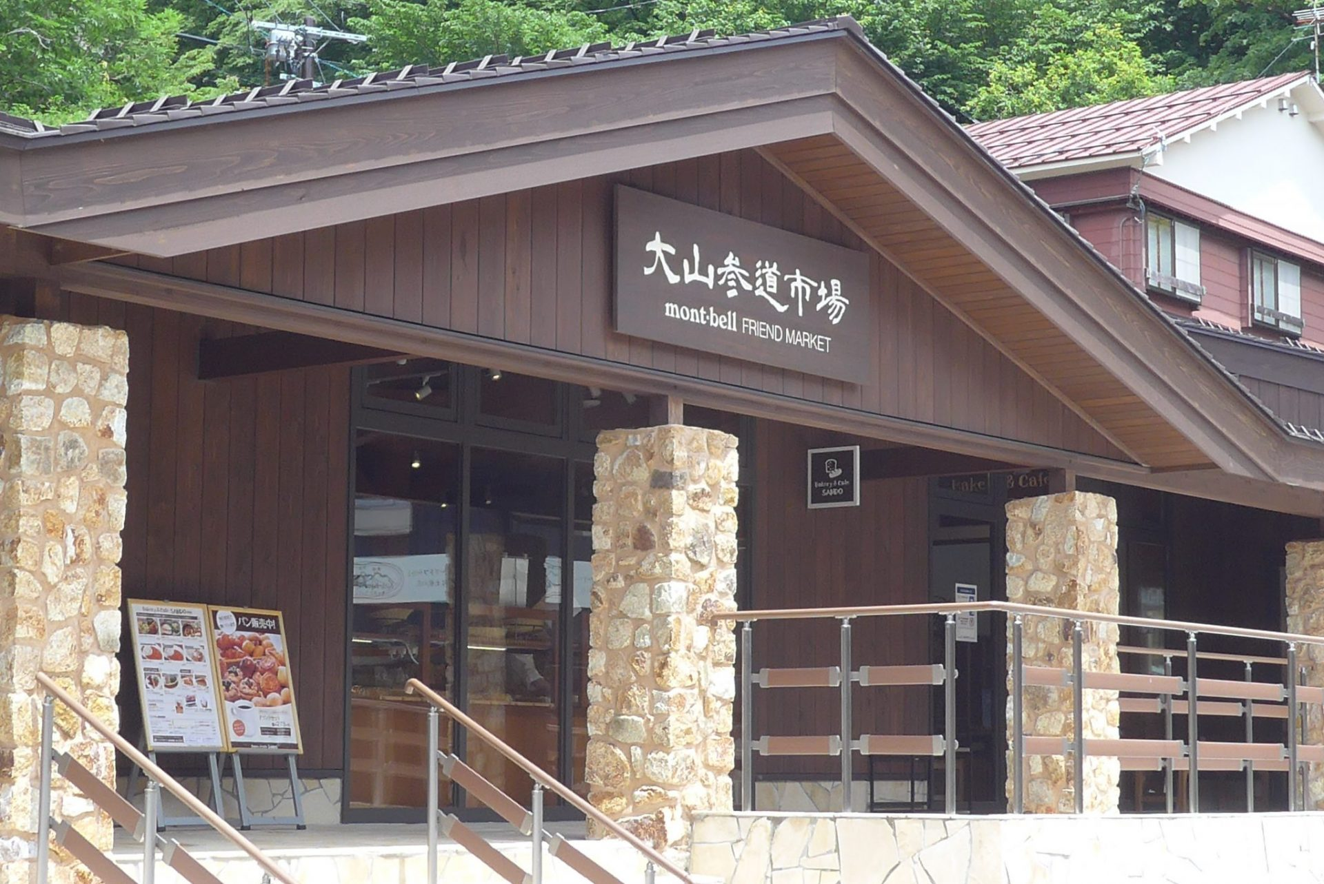 (K)鳥取県大山寺のアクセス!無料博労座駐車場から徒歩がおすすめ