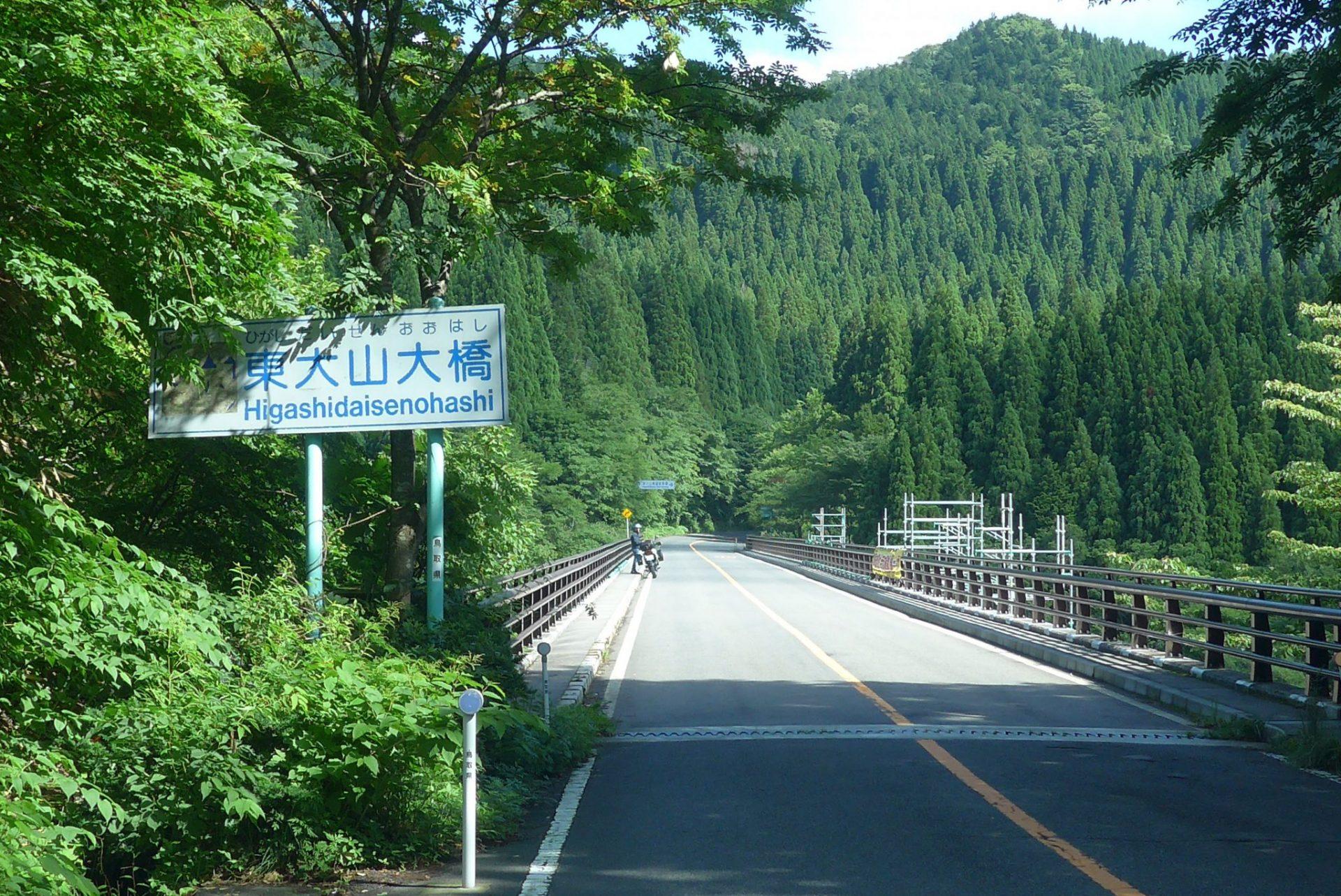 (K)大山環状道路を左回り一周!道幅狭い区間回避して安心ドライブ