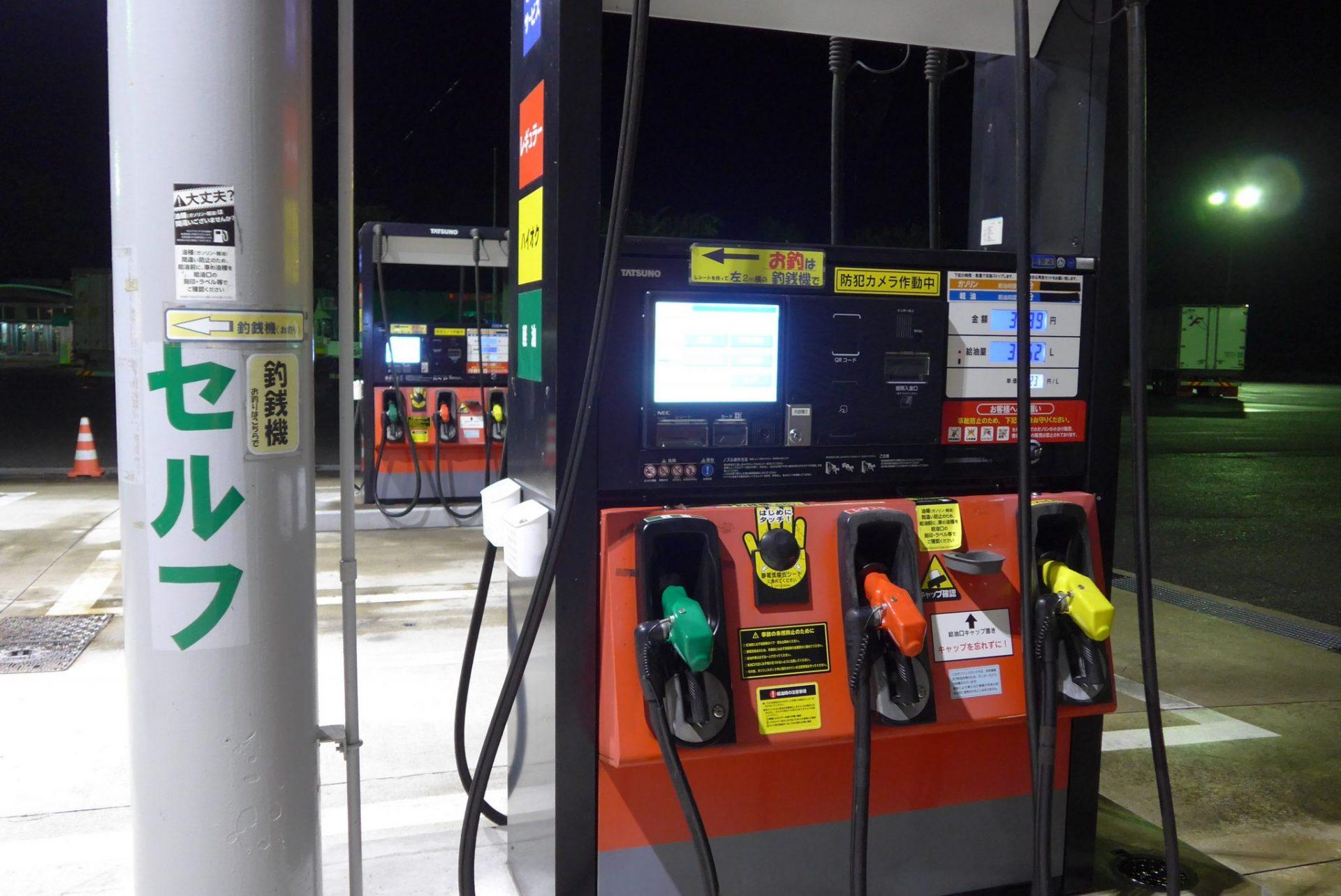 (K)七塚原SAのガソリンスタンドは完全セルフ!車中仮眠泊も