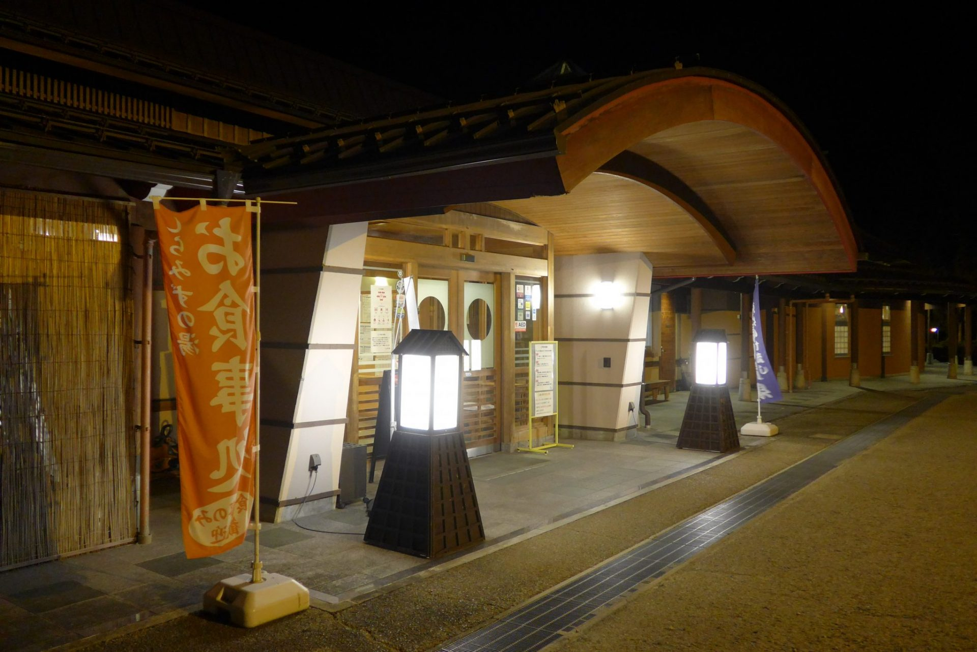 (K)大白川温泉しらみずの湯〜道の駅飛騨白山に併設で車中泊に便利