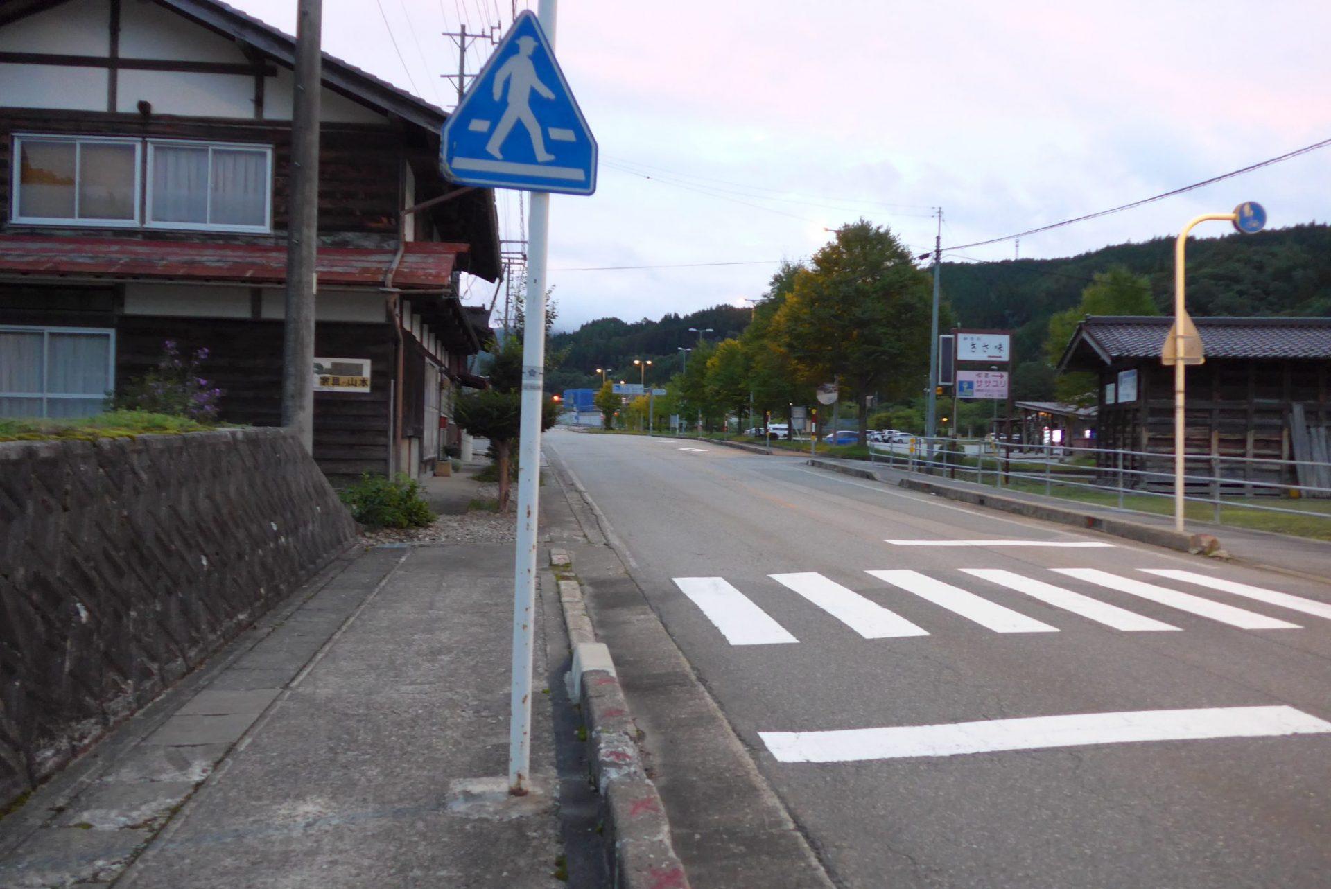 (K)道の駅桜の郷荘川の車中泊〜天然温泉!桜香の湯も〜