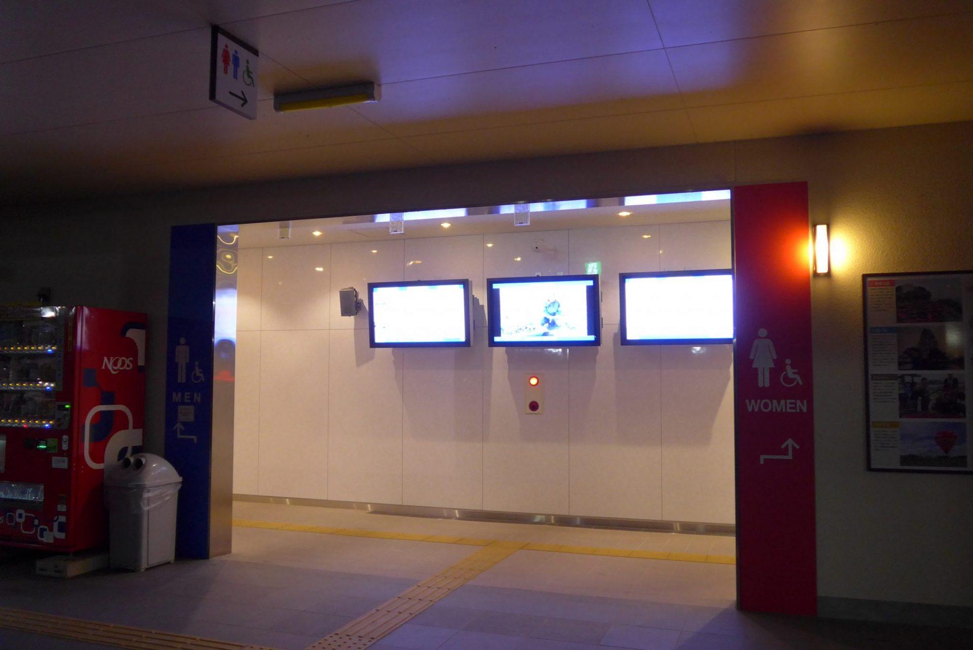 (K)道の駅しろいし車中泊〜静かな夜と広大感ある環境が魅力の施設