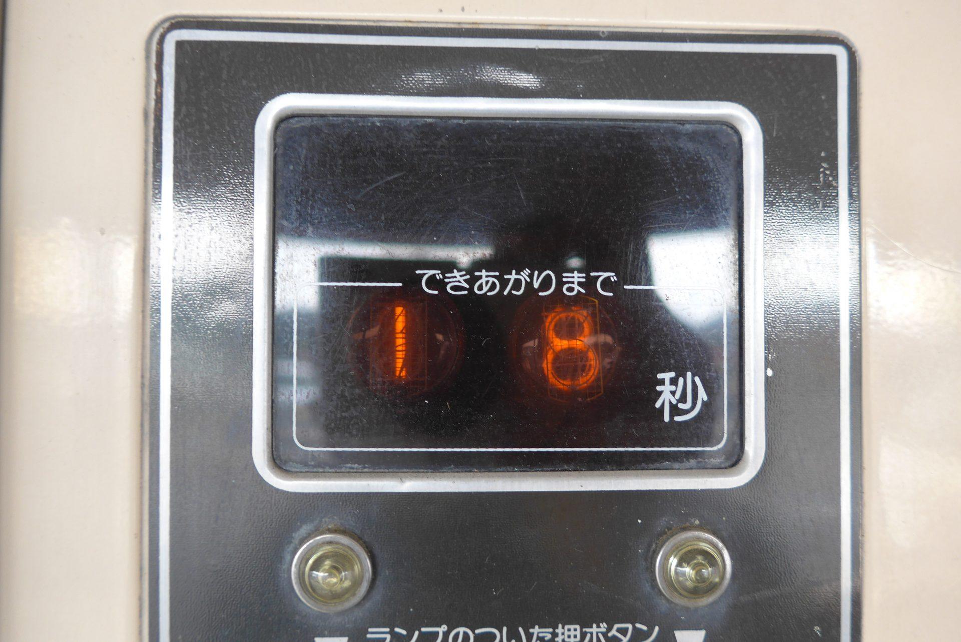 (K)島根国道9号線沿い!自販機コーナーオアシスの美味しいうどん