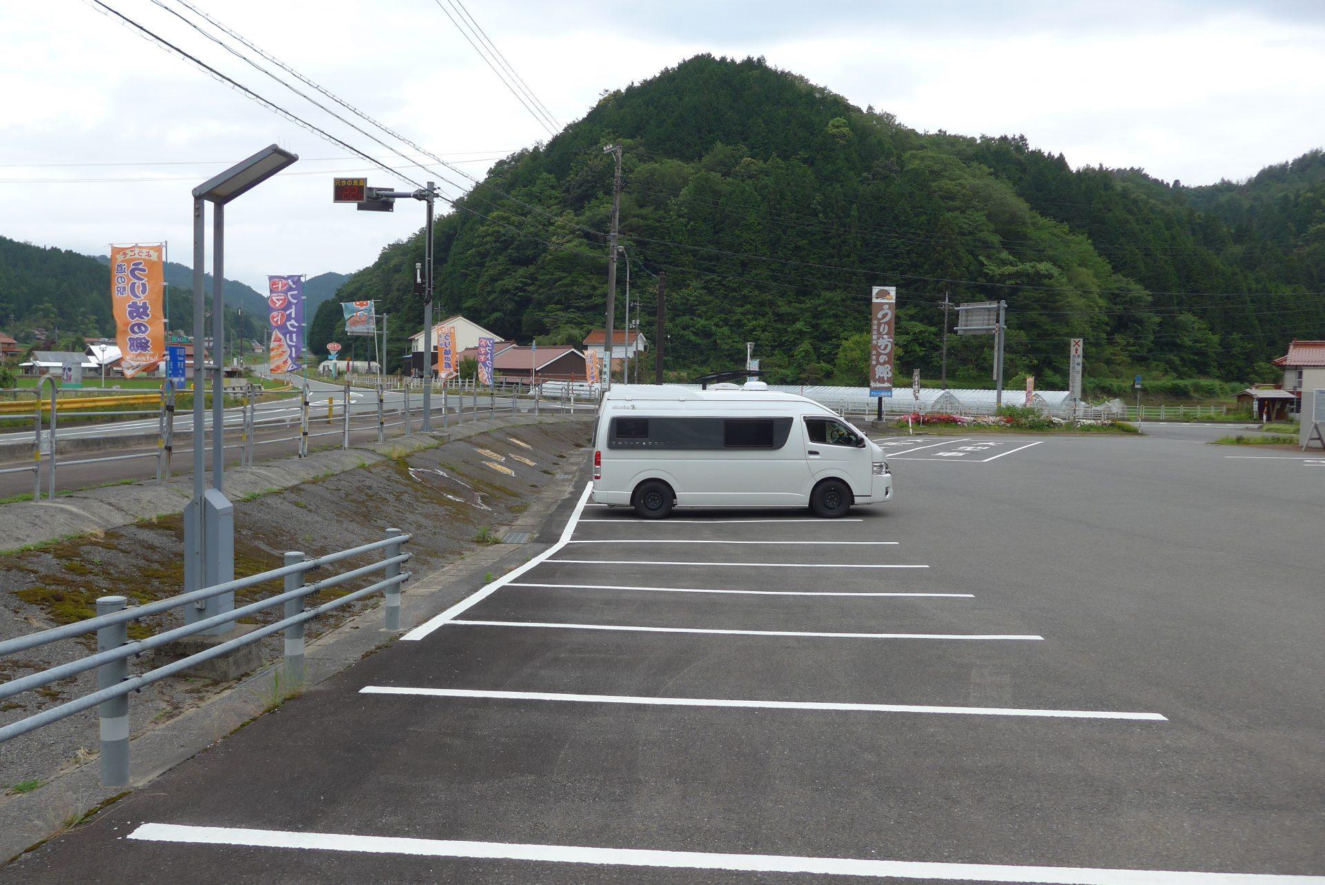 (K)道の駅うり坊の郷の車中泊!夜間は静かで安眠可能なスポット