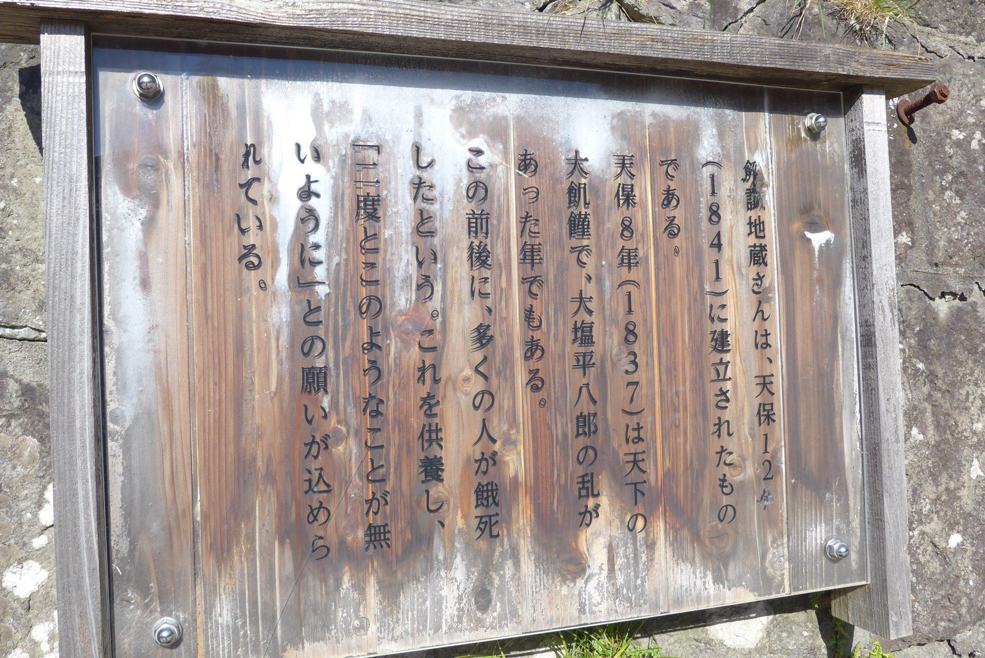 (K)大山でおすすめの豪円湯院!日帰りで料金が安く駐車場も完備!